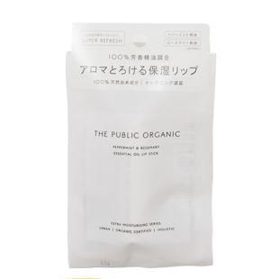 ザ パブリック オーガニック オーガニック認証 精油リップスティック ペパーミント精油 ×ローズマリー精油 4g の画像 3