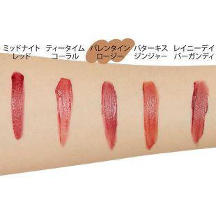 SELF  BEAUTY ビューティチュード シアーマットリップティント 203 バレンタイン ロージー 4g の画像 3