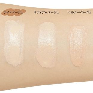 ナチュラグラッセ ナチュラグラッセ モイスト BBクリーム 01 ライトベージュ 27g SPF43 PA+++ の画像 2