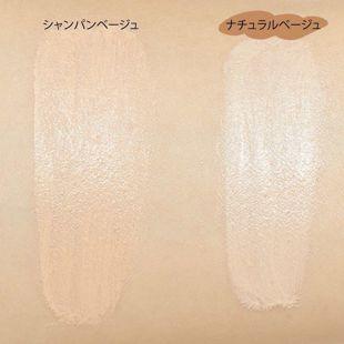 ナチュラグラッセ ナチュラグラッセ メイクアップ クリームN 02 ナチュラルベージュ 30g SPF44 PA+++ の画像 3