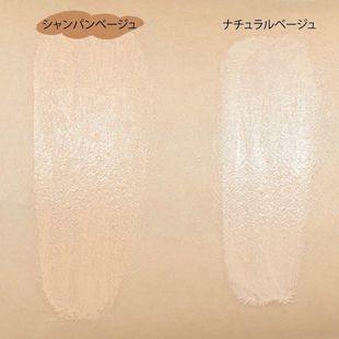 ナチュラグラッセ ナチュラグラッセ メイクアップ クリームN 01 シャンパンベージュ 30g SPF44 PA+++ の画像 3