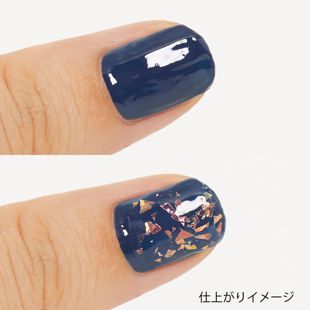 ちふれ ネイル エナメル 14 透明ラメ の画像 2