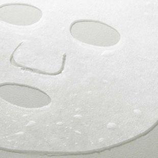 バルラボ ザビーガンマスク GREENTEA 23g×3枚 の画像 2