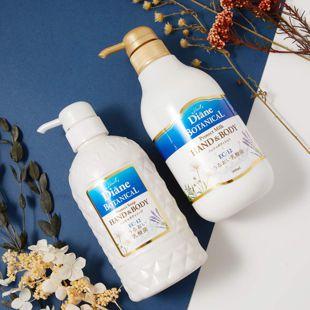 ダイアンボタニカル プロテクトハンド&ボディミルク バーベナ&ハニー 500ml の画像 2