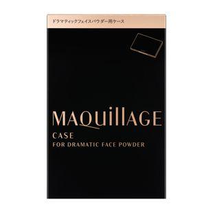 マキアージュ ドラマティックフェイスパウダー用ケース 【ケースのみ】 50g の画像 3