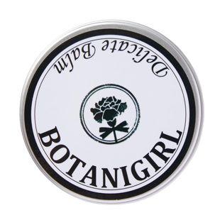 ボタニガール デリケートバーム 30g の画像 3
