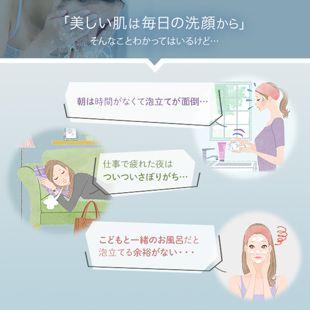 ファンケル ピュアモイスト 泡洗顔料 150ml の画像 1