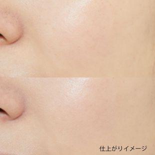 ちふれ メーキャップ ベース クリーム UV 1 ピンク 【限定】 30g SPF19 PA++ の画像 1