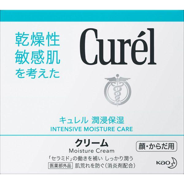 キュレルのキュレル クリーム [ジャー] <医薬部外品> 90gに関する画像2