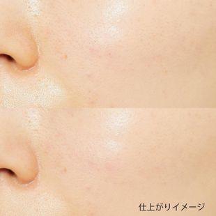 セザンヌ 皮脂テカリ防止下地 保湿タイプ オレンジベージュ 30ml SPF28 PA+++ の画像 2