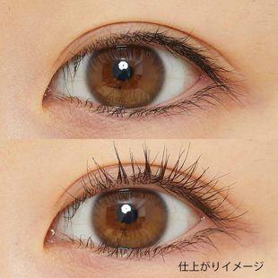 UZU BY FLOWFUSHI モテマスカラ ブラウン 5.5g の画像 1