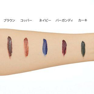 UZU BY FLOWFUSHI モテマスカラ ブラウン 5.5g の画像 3