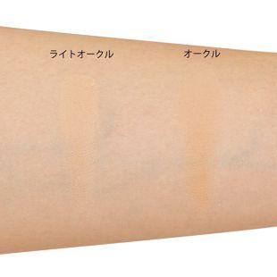 セザンヌ ウルトラカバーUVパクト 2 ライト オークル 11g SPF50+ PA++++ の画像 2