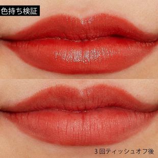 ちふれ 口紅 473 オレンジ系 【詰替用】 の画像 2