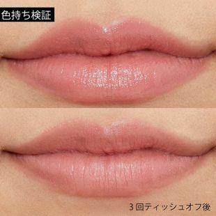 ちふれ 口紅 118 ピンク系 【詰替用】 の画像 2