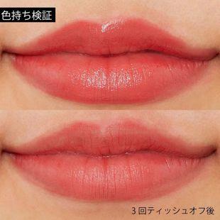 ちふれ 口紅 550 レッド系 【詰替用】 の画像 2