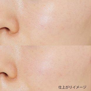 ボリカ 美容液マスクプライマー 20g の画像 1