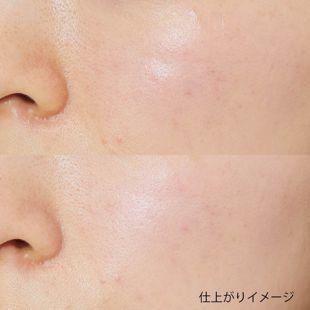ボリカ くずれ防止 美容液ケアベース ミルクベージュ 25g SPF30 PA++ の画像 1