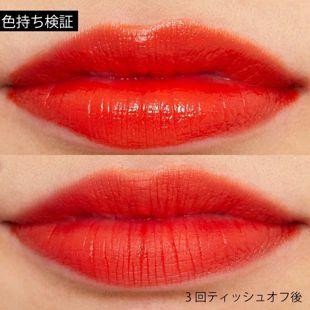 MERZY ザ ファースト ベルベット ティント V3 カシスオレンジ 4.5g の画像 2