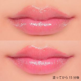 ディオール ディオール アディクト リップグロウ 008 ウルトラ ピンク 限定色 3.5g の画像 2