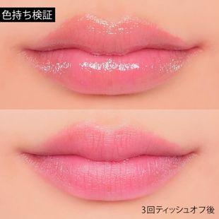 ディオール ディオール アディクト リップグロウ 008 ウルトラ ピンク 限定色 3.5g の画像 3