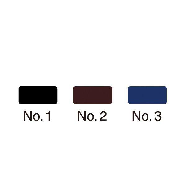 シスレーのソーストレッチ マスカラ No.2 ディープ ブラウン 7.5mlに関する画像2