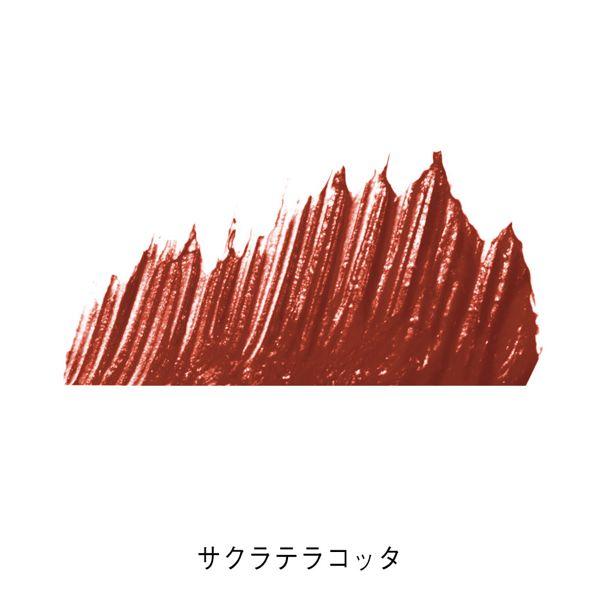 オルビスのイルミラッシュマスカラ サクラテラコッタ 【限定色】に関する画像 2