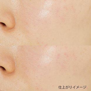 ソフィーナ プリマヴィスタ カサつき・粉ふき防止 化粧下地 25g SPF15 PA++ の画像 1