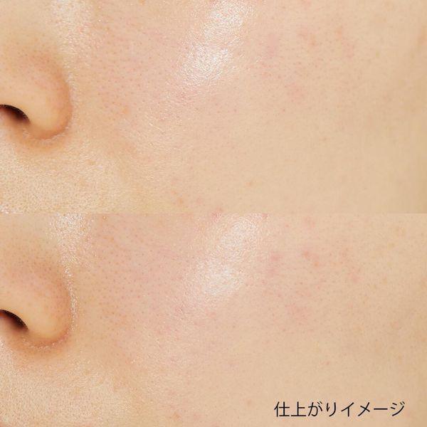 ソフィーナ プリマヴィスタのカサつき・粉ふき防止 化粧下地 25g SPF15 PA++に関する画像2