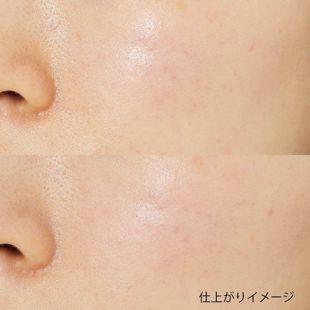 ソフィーナ プリマヴィスタ 皮脂くずれ防止 化粧下地 25ml SPF20 PA++ の画像 1