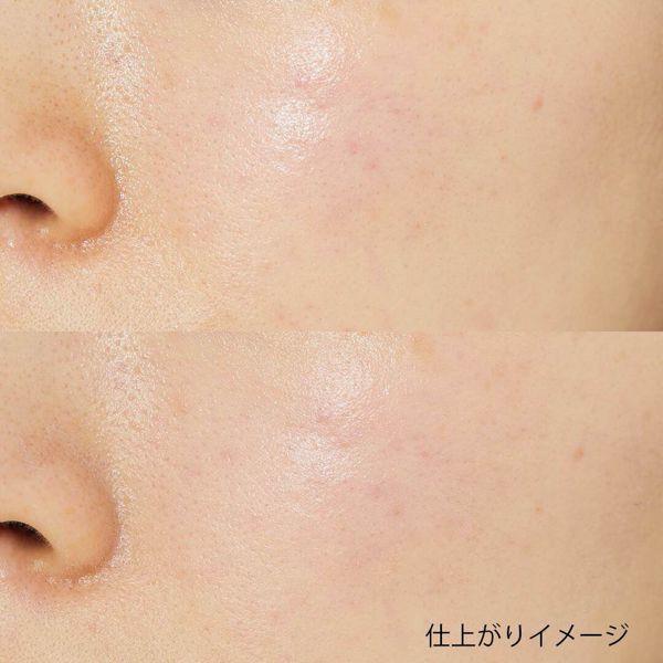 ソフィーナ プリマヴィスタの皮脂くずれ防止 化粧下地 25ml SPF20 PA++に関する画像2