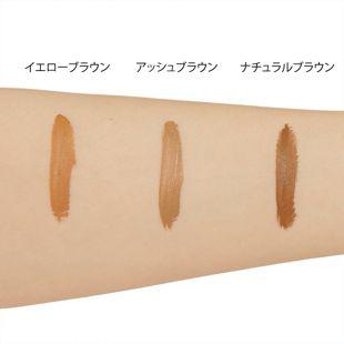 ヘビーローテーション カラーリングアイブロウR 01 イエローブラウン 8g の画像 3