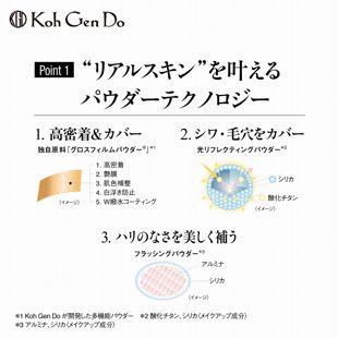江原道 マイファンスィー モイスチャー ファンデーション 123 オークル 20g の画像 3