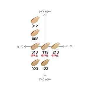 江原道 マイファンスィー モイスチャー ファンデーション 123 オークル 20g の画像 2