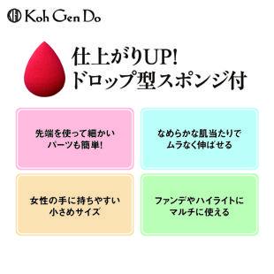 江原道 肌艶メイクセット 【限定品】 6ml+6ml+1個 の画像 2