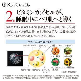 江原道 オリエンタルプランツ ナイトモイスチャーリペアマスク 40g の画像 1