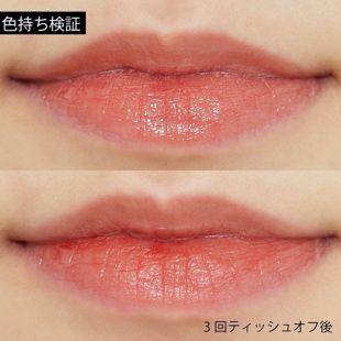 フジコ ニュアンスラップティント 01 珊瑚ピンク 2.8g の画像 2