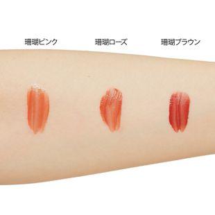 フジコ ニュアンスラップティント 01 珊瑚ピンク 2.8g の画像 3