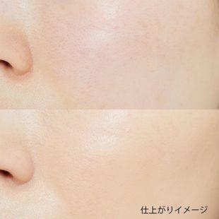 フリープラス フリープラス マイルドBBクリームd 自然~濃いめの肌の色 30g SPF24 PA++ の画像 1