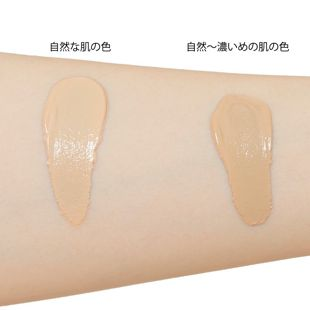フリープラス フリープラス マイルドBBクリームd 自然~濃いめの肌の色 30g SPF24 PA++ の画像 2