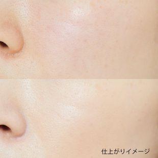 フリープラス フリープラス マイルドBBクリーム 自然な肌の色 30g SPF24 PA++ の画像 1