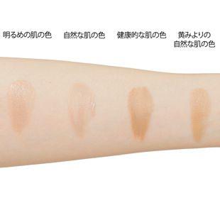 コフレドール モイスチャーロゼファンデーションUV 01 明るめの肌の色  10g SPF50 PA++ の画像 2