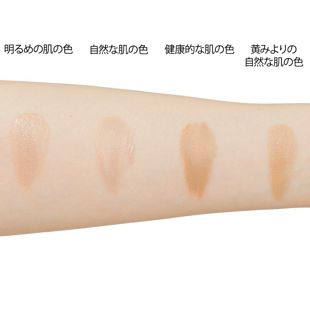 コフレドール モイスチャーロゼファンデーションUV 02 自然な肌の色 10g SPF50 PA++ の画像 2