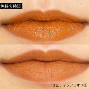 ease style ease style マットリップ ヌードオレンジ 3.6g の画像 2
