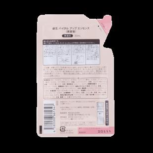 綾花 バイタル アップ エッセンス 【詰替用】 30ml の画像 1