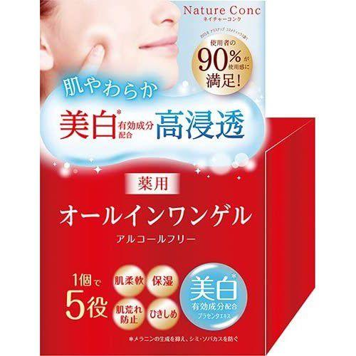 ナリス化粧品のネイチャーコンク 薬用 モイスチャーゲル 100gに関する画像2
