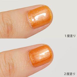 スキューズミー グロッシーコート マジョリカオレンジ 10ml の画像 2