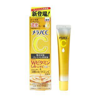 メラノCC 薬用しみ 集中対策 プレミアム美容液 <医薬部外品> 20ml の画像 2