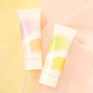 エクセル プロテクティブ UVエッセンス 01 ユーカリ&レモン 【限定品】 60g SPF50 PA++++ の画像 3