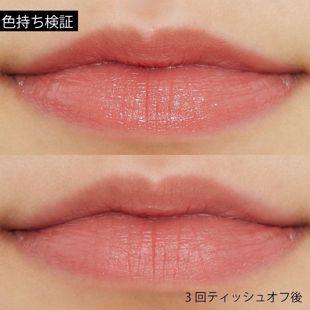 ちふれ 口紅 137 ピンク系パール 【詰替用】【限定色】 の画像 2